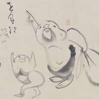 'Pointing at the Moon' by Sengai Gibon (19th century) | IDEMITSU MUSEUM OF ARTS