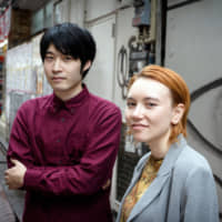 Doing things the hard way: Tokyo Shiokouji's Masashi Nukata (left), pictured with guest vocalist Ermhoi, uses complex notation and Steve Reich-style minimalism to get people dancing. | JAMES HADFIELD