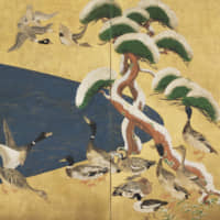 A section of Ogata Korin's 'Ducks and Snow-Covered Pine Trees' (early 18th century)   OKADA MUSEUM OF ART
