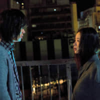 Moving forward: Masaki Suda (left) and Shuri play a couple dealing with the shadow of depression in Kosai Sekine's 'Love At Least.' | © 2018 'LOVE AT LEAST' FILM PARTNERS
