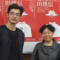Tale of a Chinese icon: Jin Shijia (left) plays the titular role in 'Hurricane — The Life of Tian Han,' a contemporary play written and directed by Tian Qinxin (right) about the father of Chinese theater. | NOBUKO TANAKA