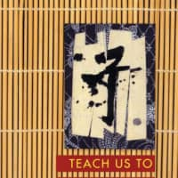 Kenzaburo Oe's 'Teach Us to Outgrow Our Madness': Reflections on father-son relationships