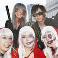 More adorable than scary: Halloween offers Japanese people the chance to brandish (fake) guns and to ugly up with novelty makeup.   KYODO