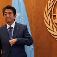 If Prime Minister Shinzo Abe can meet the challenge of formulating policies that will make the economy better for the next generation he will have succeeded in leaving a legacy for his long-running administration. | AFP-JIJI