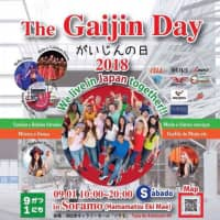 Gaijin Day: How an event in Hamamatsu about unity proved to be divisive