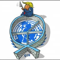 The dis-United Nations