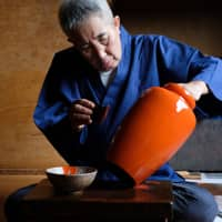 The artisans helping preserve the luster of Kishu lacquerware