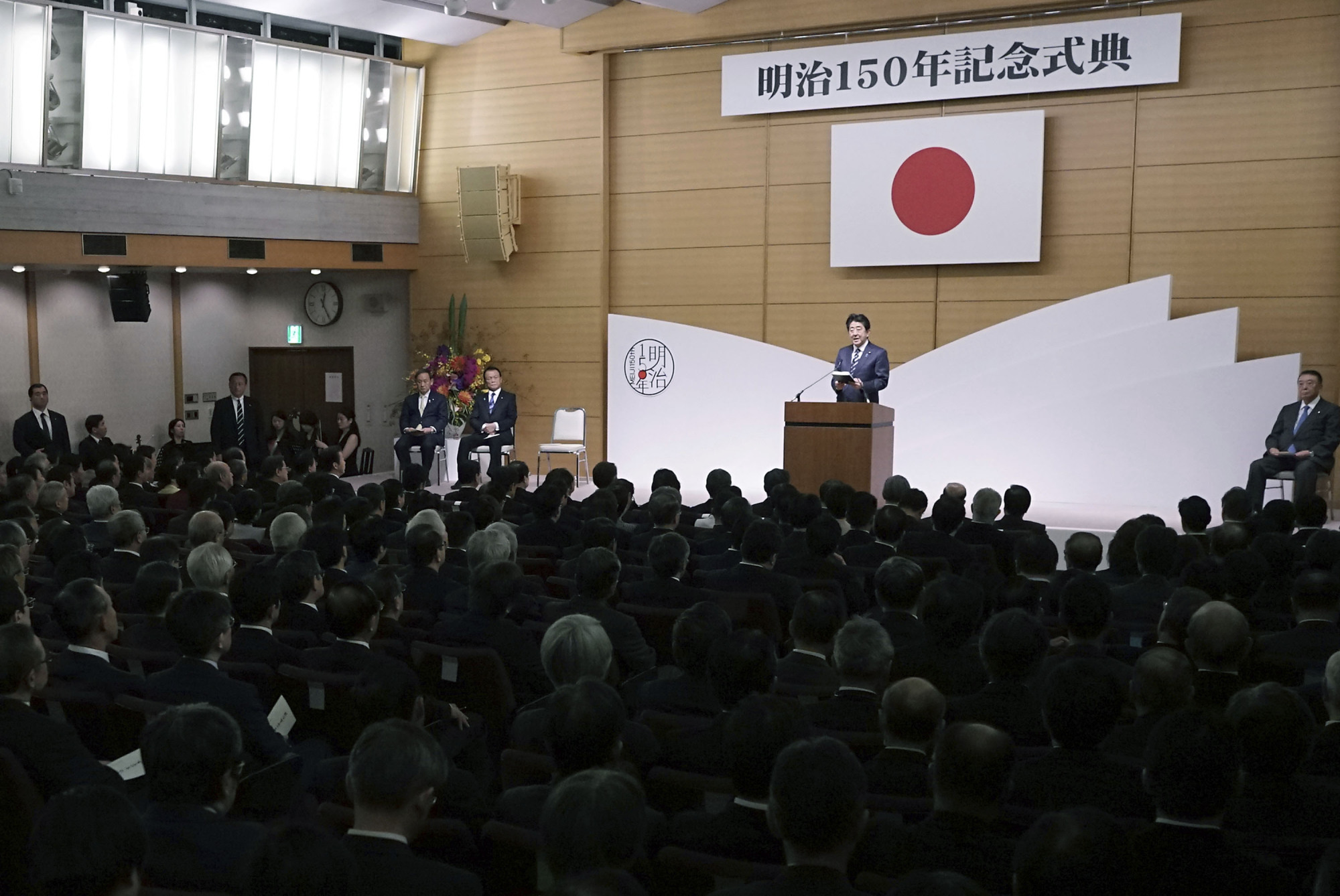 Prime Minister Shinzo Abe gives a speech on Oct. 23 in Tokyo at a ceremony marking the 150th anniversary of the era of Emperor Meiji, under whose rein Japan's modernization started. | AP