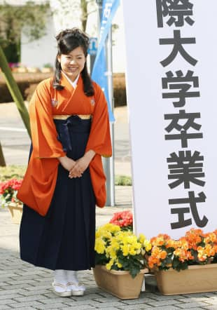 Princess Ayako at her graduation from Josai International University in Togane, Chiba Prefecture in March 2013.