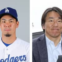 Dodgers pitcher Kenta Maeda (left) was named to the MLB's All-Star squad for November's Nichibei Yakyu series on Monday. Former Yankees great Hideki Matsui will also join the team as a bench coach.