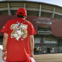 Carp fans arrive hours early for opener, express never-ending support for team