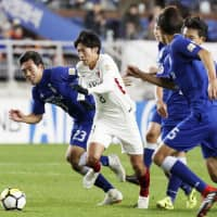 Antlers to play Persepolis for ACL title