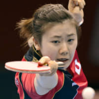 Table tennis star Ai Fukuhara announced her intention to retire from the sport in a blog post on Sunday night. | KYODO