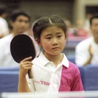 Ai Fukuhara, then seven years old, competes in the Aug. 1996 East Asian Grand Prix Hopes Championships in Kobe. | KYODO