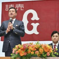 Tatsunori Hara speaks at a news conference on Tuesday, where he was introduced as Yomiuri Giants manager for the third time. | KYODO