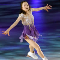 Marin Honda, seen in competition earlier this year, struggled with her jumps and placed sixth overall at the Nebelhorn Trophy on Saturday. | KYODO
