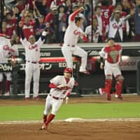 Carp rally past Giants in eighth, move win away from trip to Japan Series