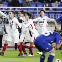 Serginho strike sends Antlers into first Asian Champions League final