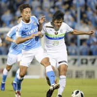 Kengo Kawamata scores lone goal as Jubilo top Bellmare to end seven-game winless streak