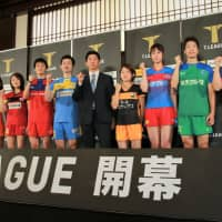 T.League primed to kick off inaugural season