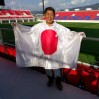 Brave Blossoms fan Daisuke Komura, whose tears following Japan's upset win over South Africa in the 2015 Rugby World Cup were broadcast worldwide, plans to volunteer at the 2019 event. | ANDREW MCKIRDY
