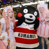 Kumamoto grateful for opportunity to host Rugby World Cup matches