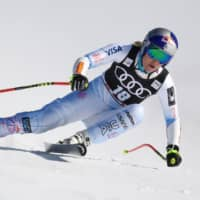 Lindsey Vonn is seen in a file photo from March in Aare, Sweden. | AFP-JIJI