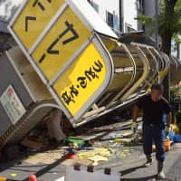 A noodle and curry shop was toppled in Tokyo's Suginami Ward on Monday after Typhoon Trami hit the metropolitan area earlier.  | SATOKO KAWASAKI