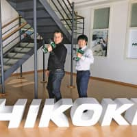 Jose Guzman, Commercial Director and Masaya Shirai, General Director of HiKOKI Power Tools Iberica | HIKOKI