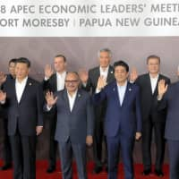 Abe fails to bridge U.S.-China divide at APEC summit