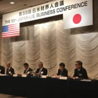 Japan-U.S. Business Council meet reaffirms commitment to free bilateral and global trade