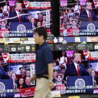 Most Japan firms remain wary of Trump policy after midterm polls