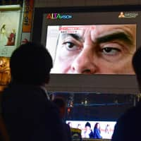 Aide to ousted Nissan Chairman Carlos Ghosn reportedly crafted document detailing post-retirement payout