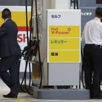 The government and businesses are concerned about possible oil price increases following the reimposition of U.S. sanctions on Iran. | BLOOMBERG