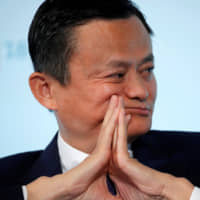 Alibaba co-founder Jack Ma confirmed as a Chinese Communist Party member