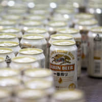 Kirin Holdings Co. will reportedly shift its core business strategy from beverages to 'health and illness-preventing' solutions. | BLOOMBERG