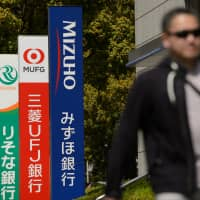 MUFG Bank and Sumitomo Mitsui Banking to share ATMs, seeking lower costs amid decline in users