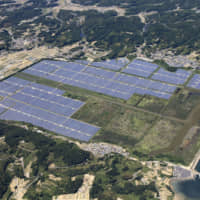 Event marks completion of large 230,000 kW solar farm in Okayama Prefecture,