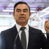 While only ¥735 million was stated in Nissan's securities reports as remuneration for Carlos Ghosn in the year that ended this March, sources say the payment to him may have actually been about ¥2.5 billion.   AFP-JIJI