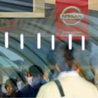 Carlos Ghosn's arrest stirs anger and dismay among Nissan employees