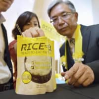 Japanese firm launches ready-to-eat 'emergency rice' in the Philippines