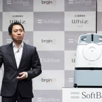 SoftBank's new robot Whiz skips the chit chat, gets to work mopping office floors