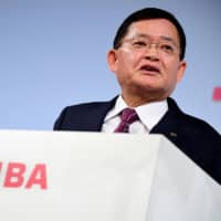 In new five-year plan, Toshiba to cut thousands of jobs, withdraw from British nuclear plant and U.S. LNG businesses