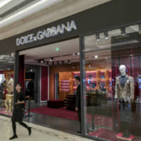Chinese e-commerce sites remove Dolce & Gabbana products following backlash over 'racist' advertising campaign