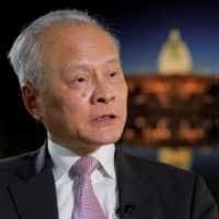 Chinese Ambassador to the United States Cui Tiankai speaks during an interview in Washington on Nov. 6. | REUTERS