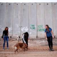 Divided by war, young Israelis and Gazans tell their stories via Instagram