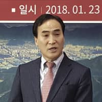 Interpol elects South Korean as new president in blow to Russian push for own candidate