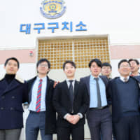 South Korean conscientious objectors to be paroled after landmark ruling