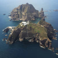 13 South Korean sailors rescued after collision with Japanese fishing boat in Sea of Japan