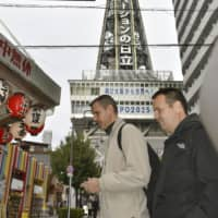 Osaka to launch smartphone app providing disaster info for foreign tourists ahead of Expo